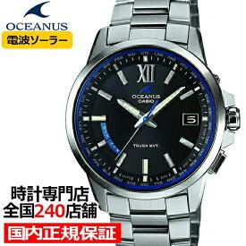 オシアナス 3針デイトアナログモデル OCW-T150-1AJF メンズ 腕時計 電波 ソーラー チタン ブラック 国内正規品 カシオ