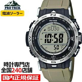 プロトレック クライマーライン デジタル PRW-30-5JF メンズ 腕時計 電波 ソーラー 登山 国内正規品 カシオ