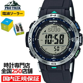 プロトレック 日本自然保護協会 コラボレーションモデル 尾瀬 PRW-30NJ-1JR メンズ 腕時計 デジタル 国内正規品 カシオ