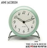 ARNEJACOBSENアルネヤコブセンLK限定モデル置時計テーブルクロックAJ43681インテリア
