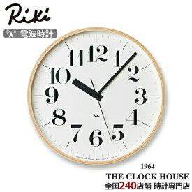 リキクロック 電波時計 掛時計 ナチュラル グッドデザイン賞受賞 スイープセコンド ユニバーサル時計 RIKI CLOCK RC WR08-27