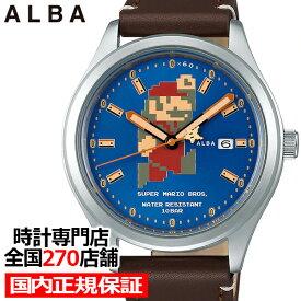【ポイント最大56倍&最大2000円OFFクーポン】【再入荷】セイコー アルバ スーパーマリオ メンズ 腕時計 メカニカル 革ベルト ブルー ビッグサイズ グッズ ACCA401