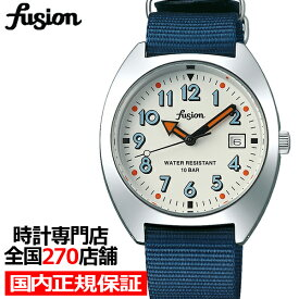 【ポイント最大55.5倍&最大2000円OFFクーポン】アルバ fusion フュージョン School スクール 学生 AFSJ406 メンズ レディース 腕時計 クオーツ 電池式 ブルー ナイロンバンド 国内正規品 セイコー