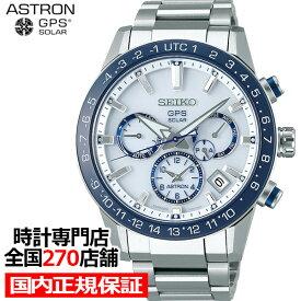 セイコー アストロン 5Xシリーズ SBXC013 メンズ 腕時計 ソーラー GPS 電波 ホワイト