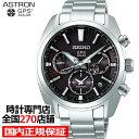 【ポイント最大64倍&最大2000円OFFクーポン】セイコー アストロン 5Xシリーズ デュアルタイム SBXC021 メンズ腕時計 GPSソーラー電波 ブラック ステンレス