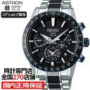 ポイント最大55倍&最大2,000円OFFクーポン!セイコー アストロン 限定モデル 5Xシリーズ SBXC027 メンズ 腕時計 ソー…