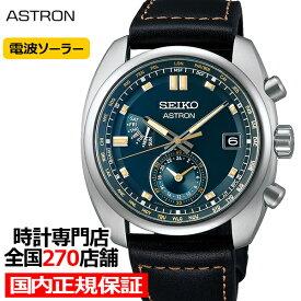 セイコー アストロン クラシックシリーズ SBXY007 メンズ 腕時計 ソーラー 電波 革ベルト デュアルタイム モスグリーン 日本製