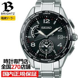 【ポイント最大47倍&最大2000円OFFクーポン】セイコー ブライツ 20周年記念 限定モデル SAGA301 メンズ 腕時計 ソーラー 電波 チタン ブラック シルバー