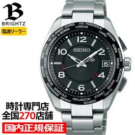 【20時〜ポイント最大56倍&最大2000円OFFクーポン】セイコー ブライツ 20周年記念 限定モデル SAGZ107 メンズ 腕時計 ソーラー 電波 チタン ブラック シルバー