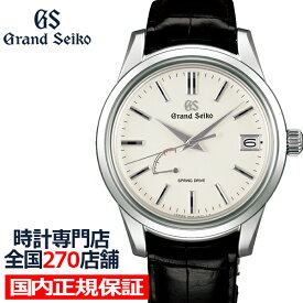 【ポイント最大55.5倍&最大2000円OFFクーポン】グランドセイコー スプリングドライブ 9R メンズ 腕時計 SBGA293 オフホワイト 革ベルト クロコダイル 9R65