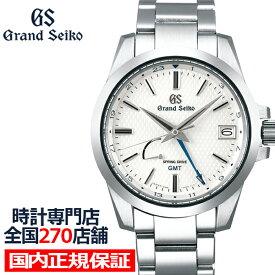 【ポイント最大37.5倍&最大5000円OFFクーポン】グランドセイコー スプリングドライブ 9R GMT メンズ 腕時計 SBGE209 メタルベルト ホワイト 9R66
