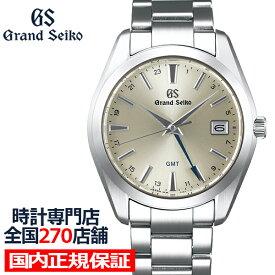 【ポイント最大37.5倍&最大5000円OFFクーポン】グランドセイコー 9Fクオーツ GMT メンズ 腕時計 SBGN011 ゴールド メタルベルト カレンダー スクリューバック 9F86