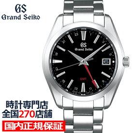 【ポイント最大37.5倍&最大5000円OFFクーポン】グランドセイコー 9Fクオーツ GMT メンズ 腕時計 SBGN013 ブラック メタルベルト カレンダー スクリューバック 9F86
