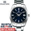 《6月26日発売/予約》グランドセイコークオーツ9Fメンズ腕時計SBGP013ネイビーメタルベルトスクリューバック時差修正機能9F85