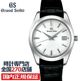 グランドセイコー クオーツ 9F メンズ 腕時計 SBGX295 ホワイト 革ベルト カレンダー スクリューバック