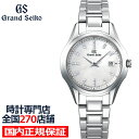 グランドセイコー クオーツ レディース 腕時計 STGF283 メタルベルト 白蝶貝 ダイヤモンド ペアモデル