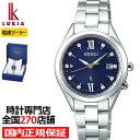 《10月25日発売/予約》セイコー ルキア 限定モデル エターナルブルー SSQV071 レディース 腕時計 ソーラー 電波 チタン ブルー