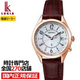 セイコー ルキア レディダイヤ SSQV078 レディース 腕時計 ソーラー電波 白蝶貝 ダイヤ入り チタン 革ベルト アラビア数字