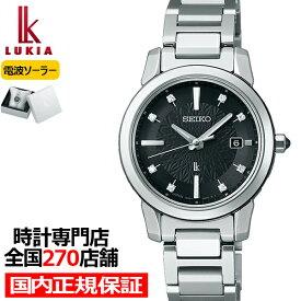 セイコー ルキア I Collection 限定モデル SSQV083 レディース 腕時計 ソーラー電波 防水 ダイヤ入り シルバー ブラック