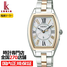 セイコー ルキア レディダイヤ SSQW052 レディース 腕時計 ソーラー 電波 チタン トノー 白蝶貝 ダイヤ入り