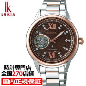 セイコー ルキア SSVM054 レディース 腕時計 メカニカル 自動巻き スワロフスキー