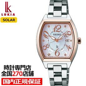 セイコー ルキア ソーラー 腕時計 レディース 防水 白蝶貝 トノー SSVN026