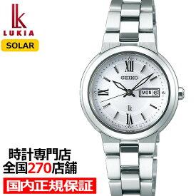 セイコー ルキア ソーラー 腕時計 レディース 防水 カレンダー デイデイト シルバー SSVN029