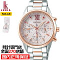 《2月8日発売/予約》セイコールキア限定モデル2020SAKURABloomingSSVS044レディース腕時計ソーラークロノグラフサクラ