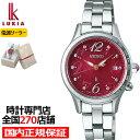 《10月25日発売/予約》セイコー ルキア クリスマス 限定モデル SSVV043 レディース 腕時計 ソーラー 電波