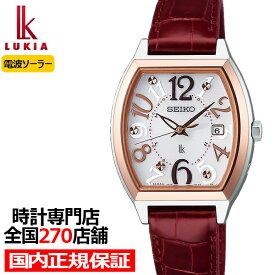 セイコー ルキア ソーラー 電波 腕時計 レディース 防水 トノー 革ベルト クローバー SSVW094