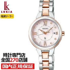 セイコー ルキア レディダイヤ SSVW146 レディース 腕時計 ソーラー 電波 ピンク ダイヤ入りダイヤル