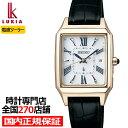《11月9日発売》セイコー ルキア レディゴールド SSVW162 レディース 腕時計 ソーラー 電波 ホワイト 角型 革ベルト