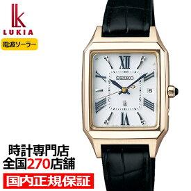 セイコー ルキア レディゴールド SSVW162 レディース 腕時計 ソーラー 電波 ホワイト 角型 革ベルト