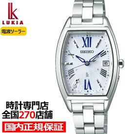 セイコー ルキア レディダイヤ SSVW165 レディース 腕時計 ソーラー 電波 ダイヤ入りダイヤル トノー型