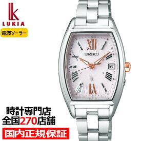 セイコー ルキア レディダイヤ SSVW167 レディース 腕時計 ソーラー 電波 ダイヤ入りダイヤル トノー型