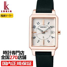 セイコー ルキア I Collection SSVW196 レディース 腕時計 ソーラー電波 防水 角型 革ベルト ピンクゴールド