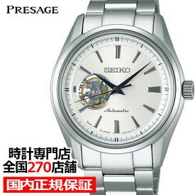 【最大1万円OFFクーポン&ポイント最大42倍】セイコー プレザージュ オープンハート SARY051 メンズ 腕時計 メカニカル 自動巻き ホワイト