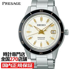 【30日はポイント最大41倍】《6月10日発売》セイコー プレザージュ Style60's SARY193 メンズ 腕時計 メカニカル 自動巻き カレンダー アイボリー