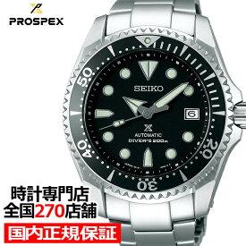 【今ならポイント最大38倍】セイコー プロスペックス ショーグン SBDC029 メンズ 腕時計 メカニカル 自動巻き 機械式 チタン 軽量 ブラック ウレタンバンド付き ダイバー