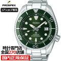 《6月21日発売/予約》セイコープロスペックススモウSBDC081メンズ腕時計メカニカル自動巻きグリーン【コアショップ限定モデル】
