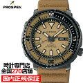 《5月29日発売/予約》セイコープロスペックスストリートSBDY059腕時計メンズメカニカル機械式ダイバーデイデイト