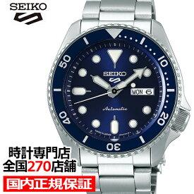 【ポイント最大56倍&最大2000円OFFクーポン】セイコー 5スポーツ SBSA001 メンズ 腕時計 メカニカル 自動巻き ブルー デイデイト 日本製