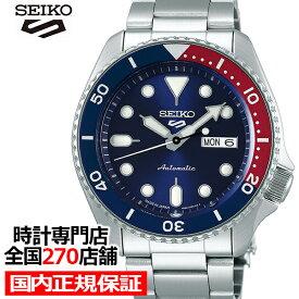 【ポイント最大56倍&最大2000円OFFクーポン】セイコー 5スポーツ SBSA003 メンズ 腕時計 メカニカル 自動巻き ブルー デイデイト 日本製