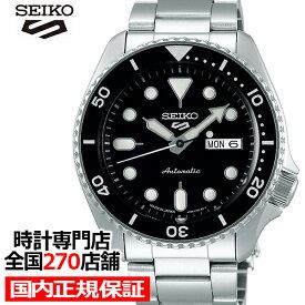 【ポイント最大56倍&最大2000円OFFクーポン】セイコー 5スポーツ SBSA005 メンズ 腕時計 メカニカル 自動巻き ブラック デイデイト 日本製