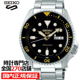 【ポイント最大56倍&最大2000円OFFクーポン】セイコー 5スポーツ SBSA007 メンズ 腕時計 メカニカル 自動巻き ブラック デイデイト 日本製
