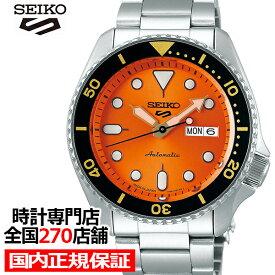 【ポイント最大56倍&最大2000円OFFクーポン】セイコー 5スポーツ SBSA009 メンズ 腕時計 メカニカル 自動巻き オレンジ デイデイト 日本製