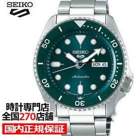 【ポイント最大56倍&最大2000円OFFクーポン】セイコー 5スポーツ SBSA011 メンズ 腕時計 メカニカル 自動巻き グリーン デイデイト 日本製
