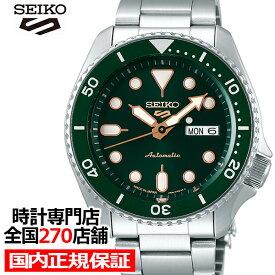 【ポイント最大56倍&最大2000円OFFクーポン】セイコー 5スポーツ SBSA013 メンズ 腕時計 メカニカル 自動巻き グリーン デイデイト 日本製