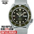 《9月7日発売/予約》セイコーファイブスポーツスーツSBSA019メンズ腕時計メカニカル自動巻きカーキメッシュベルト
