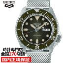 【キャッシュレス5%還元】セイコー5 スポーツ スーツ SBSA019 メンズ 腕時計 メカニカル 自動巻き カーキ メッシュベルト 日本製